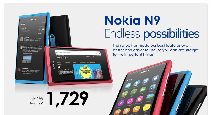 Nokia N9 16GB